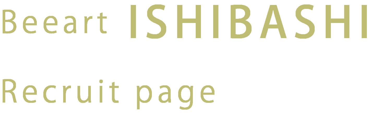 北九州施工実績一位。畳や襖、障子などのリフォームは|求人・採用情報|ビーアート石橋 beeartISHIBAHI